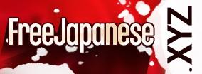 ホットな無料日本のポルノ!